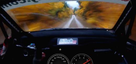 Carro de Rally a mais de 200 km h no meio da floresta