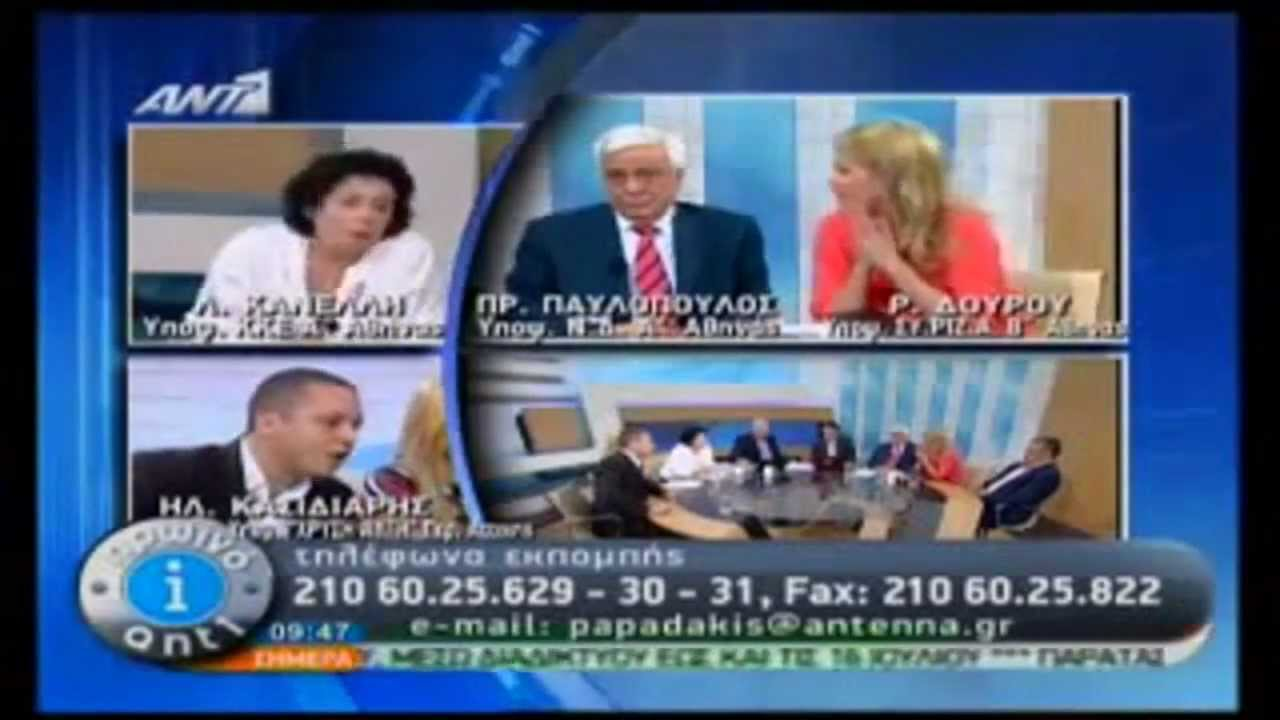 Político neo nazi grego agride mulher em directo