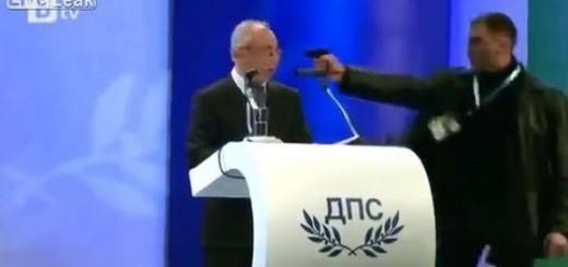 Atentado em Sofia, Bulgária contra Ahmed Dogan