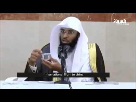 Líder religioso saudita diz que a Terra está parada