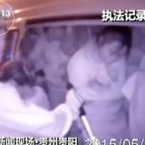 Policia chinesa descobre 50 pessoas que viajavam numa Van